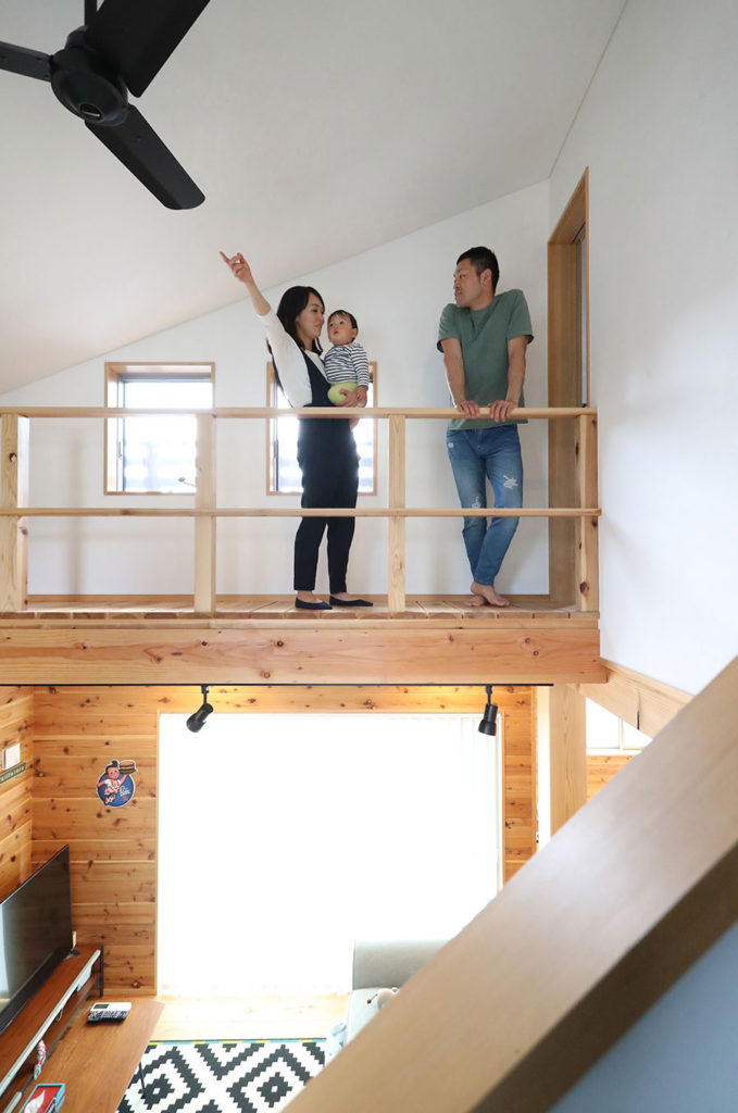 家づくりは「理想の暮らし」づくり
