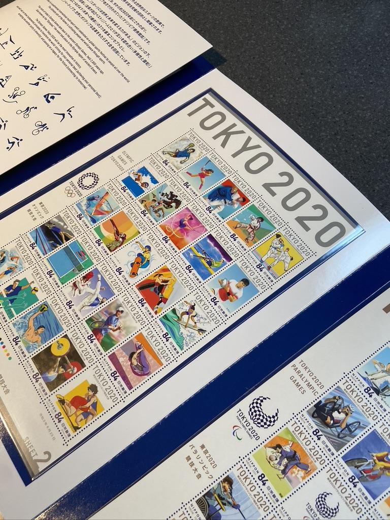 オリンピック記念切手。